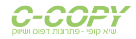 c-copy
